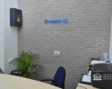 Офис Ремедия Украина