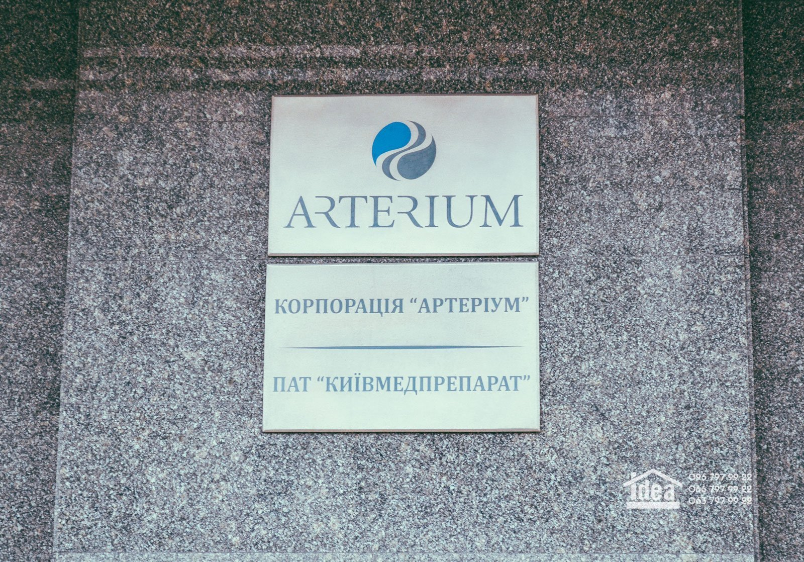 Corporation Arterium