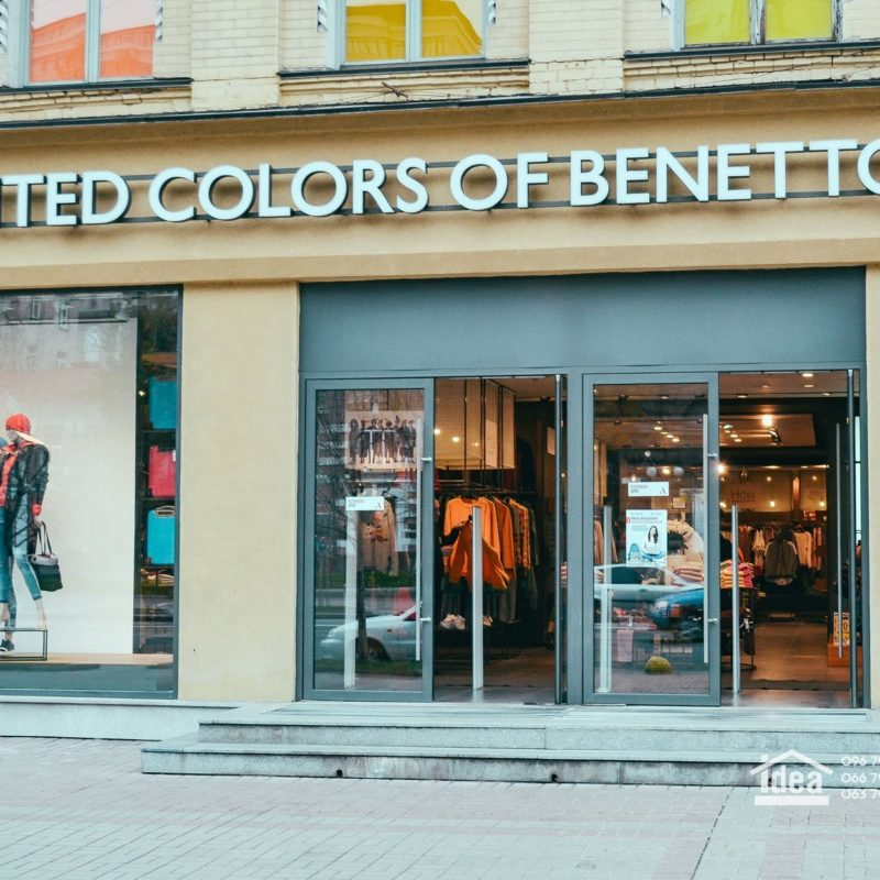 Ремонт магазина Benetton