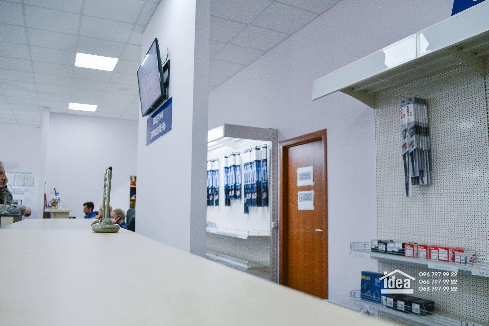 Office of Elit–Ukraine