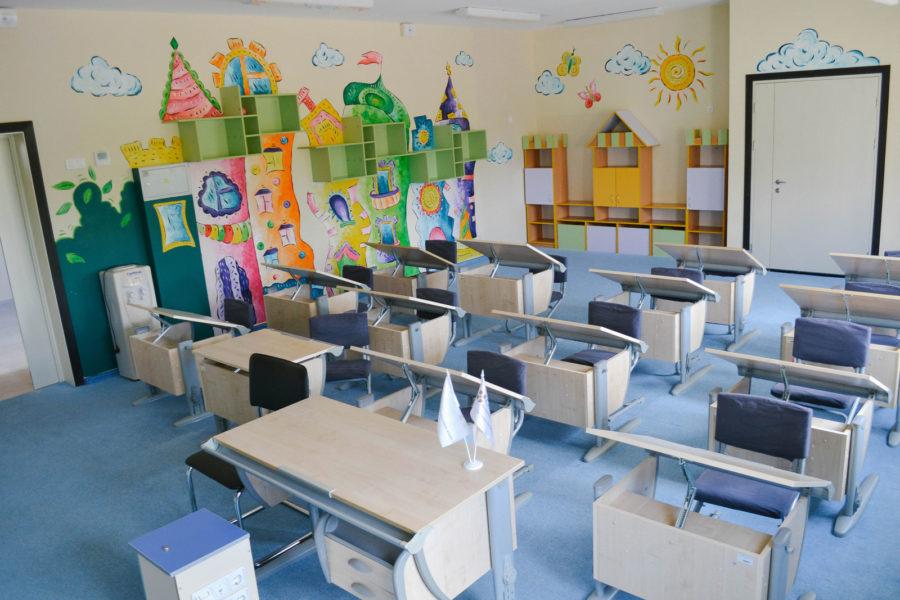 Globe International school 2