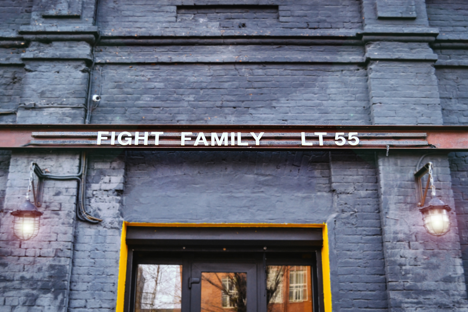 Fight Family Club